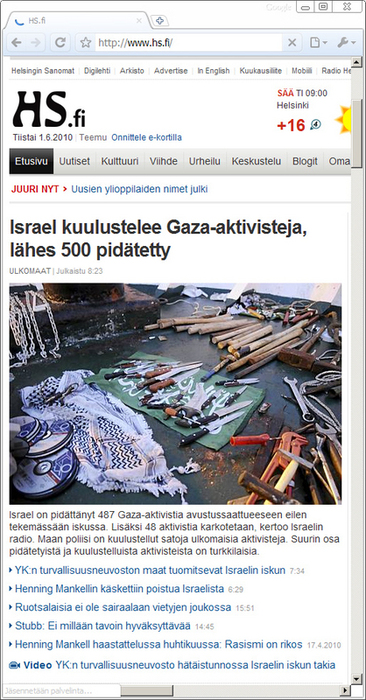 Israel sanker sig till ny bottenniva